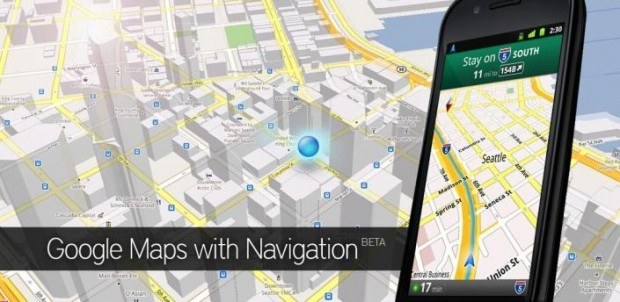 JulienRio.com: Google Maps 6.0 cartes d'intérieur, mener par l'innovation